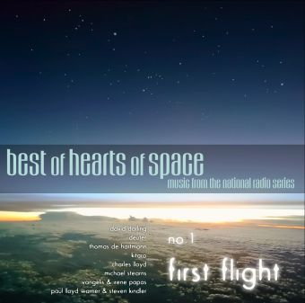 Hearts of Space First Flight